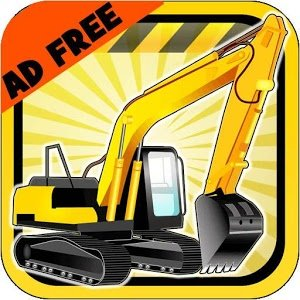 Construction World Ad-Free