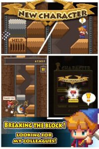 Don't Stop, Digger android free