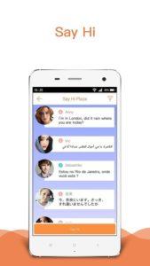 Mico Premium android free