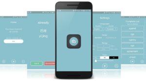 Smartloq Language apk free