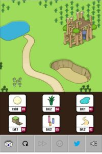 GROW PACK Vol.1 android free